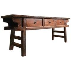 Dresser Base Qing Dynasty, 1850