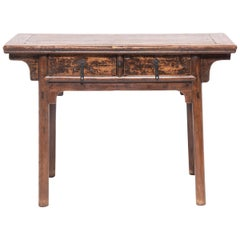 19th Century Chinese Two-Drawer Provincial Console Table