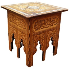 19th Century Arabic Coffee Table Richly Decorated with Mother of Pearl Inlay Top