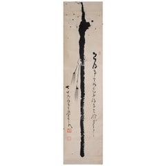 Zen Painting by Nakahara Nantenbo