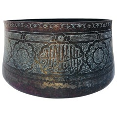Large Antique Islamic Middle Eastern Mamluk Syrian Tined Copper Brass Bowl