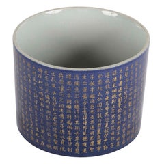 Kangxi Style Brush Pot