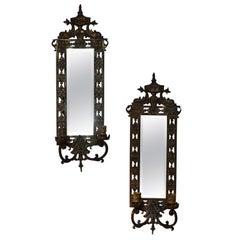Pair of Brass Framed Beveled Mirror Sconces