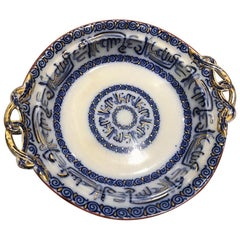 Late 19th Century Chinese Plate Work for the Islamic Market