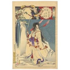Chikanobu, Waterfall, Snow Landscape, Original Japanese Woodblock Print, Ukiyo-e
