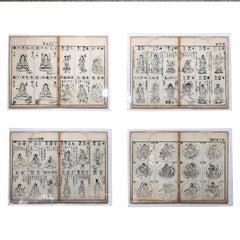 Japanese Four Antique Buddha Woodblock Prints, 1796, Immediately Frameable #1