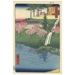 Original Japanese Woodblock Print, Ando Hiroshige, Landscape, Cherry Blossoms