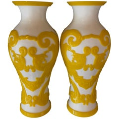 Good Quality of Chinese Imperial Yellow over White Baluster-Form Vases