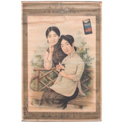 Vintage Chinese New York Cigarettes Advertisement Poster
