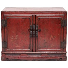 19th Century Chinese Daqi Door Cabinet