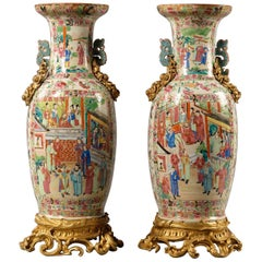 Pair of Famille Rose Porcelain Vases with Dragon Handles, circa 1870