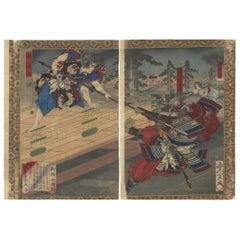 Original Japanese Woodblock Print, Toyonobu Utagawa, Warring States, Warrior