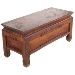 Antique Tibetan Tea Table or Storage Box
