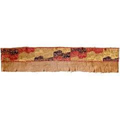 Abstract Avian Pre-Columbian Textile - Recuay, Peru, circa 200-600 AD