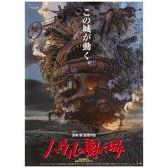 Hauru no Ugoku Shiro / Howl's Moving Castle
