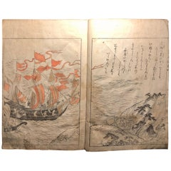 Japan Antique Book, Christianity Ship Arrives Japan, 1740, 34 Colored Prints