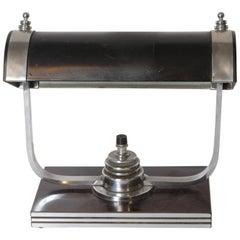 Machine Age Art Deco Markel Table Lamp