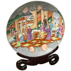 Chinese Export Famille Rose Mandarin Charger and Stand