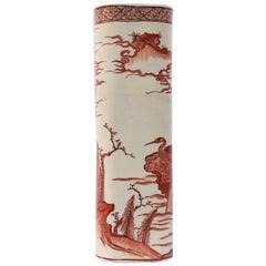 Large Hand Painted Japanese Vase