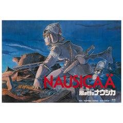 Kaze No Tani No Naushika or Nausicaa of the Valley of the Wind