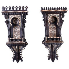 Pair of Antique Syrian Wall Brackets