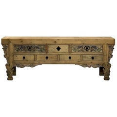 Elmwood Imperial Asia Sideboard with Hand Carved Floral Design