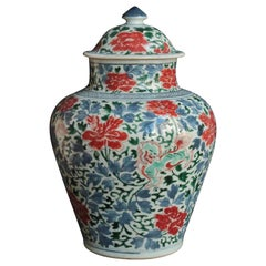 Jar and Cover in China Porcelain, Transition Period, 17th Century