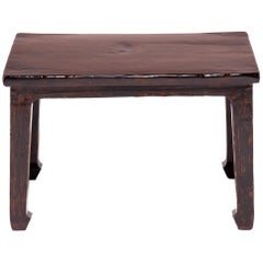 19th Century Chinese Knotty Low Table