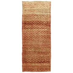 Crimson Red Turkish Runner with Persian Inscription