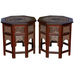 Pair of Moroccan Sheesham Wood and Brass Fretwork Tables