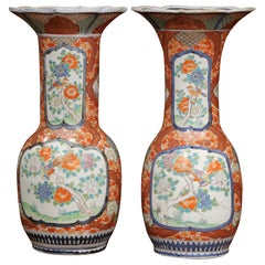 Important Pair of 19th Century Japanese Porcelain Imari Vases with Bird Decor
