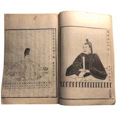 Important Japan Samurai Antique Woodblock Complete Book Set, 100 Prints, 1843