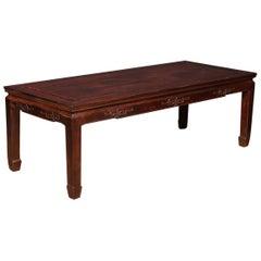Chinese Hardwood Coffee Table