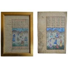 Fine Pair of Framed Islamic Hand Illustrated Manuscript, 18th Century