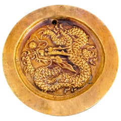 Chinese Imperial Glazed Tile