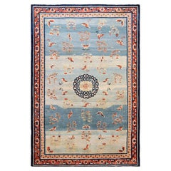 18th Century Kansu Carpet from China