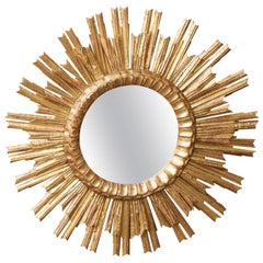 Vintage French Midcentury Sunburst Mirror with Two-Layered Sunrays, circa 1950