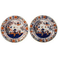 Pair English Imari Dishes Made by Davenport Circa 1820