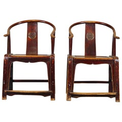 Pair of 19th Century Oxblood Chinese Horseshoe Chairs