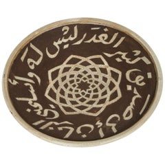 Moroccan Ceramic Brown Plate Chiseled with Arabic Calligraphy Scripts