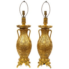 Pair of French Japonisme Ormolu Vases E. Lièvre, Executed by F. Barbedienne