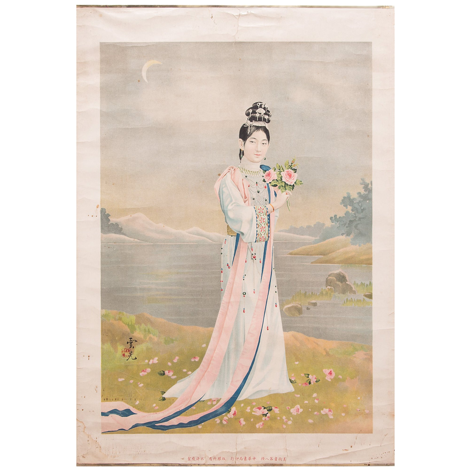 Vintage Chinese Deco Poster