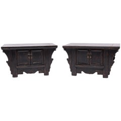 Pair of 19th Century Chinese Low Two-Door Chests