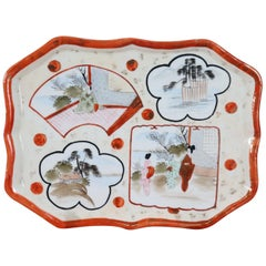 20th Century Chinese Hand Painted Ceramic Plate or Tray