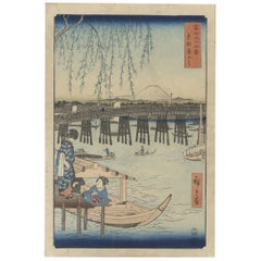 Ando Hiroshige, 36 Views of Mt. Fuji, Original Japanese Woodblock Print, River
