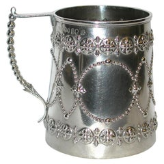 Victorian Silver Christening Cup, 1871