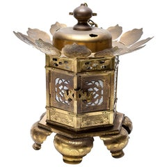 20th Century Japanese Brass Lantern