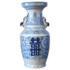 19th Century Chinese Blue & White Porcelain Vase w/ Double Happ Foo Dogs Handles