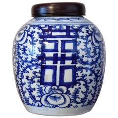 Qing Chinese Porcelain Blue and White Shuang-xi Jar with Double Happiness
