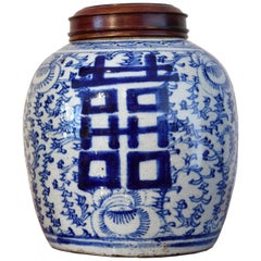 Qing Chinese Porcelain Blue & White Shuang-Xi Jar with Double Happiness
